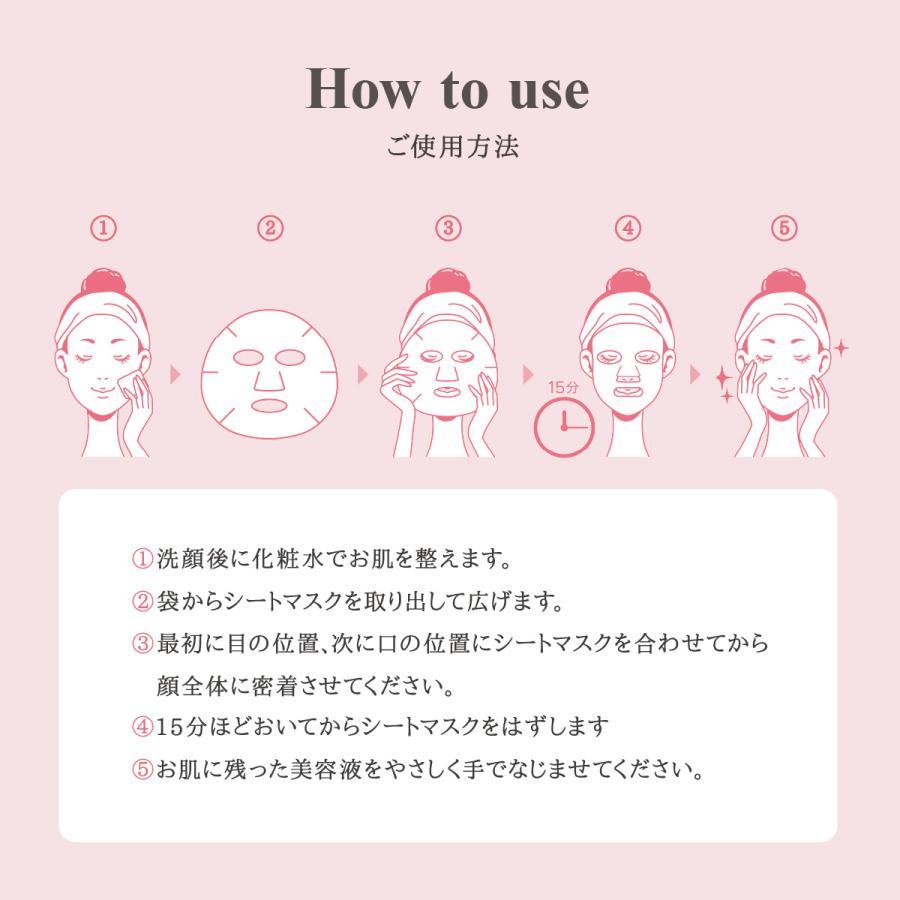 フェイスパック フェイスマスク 日本製 保湿 乾燥 マスク フェイス パック シートマスク スキンケア 10枚入りBOX MISAKO AOKI 青木美沙子 carina-design-store 10
