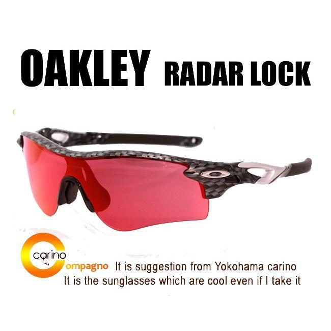 OAKLEY RadarLock Asia Fit オークリー レーダーロック アジアフィット【プリズムレンズ】