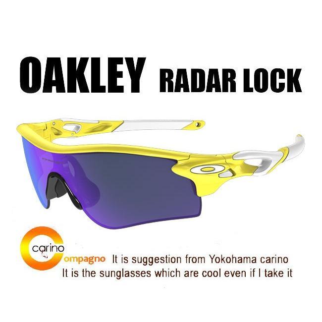 OAKLEY RadarLock Asia Fit オークリー レーダーロック アジアフィット