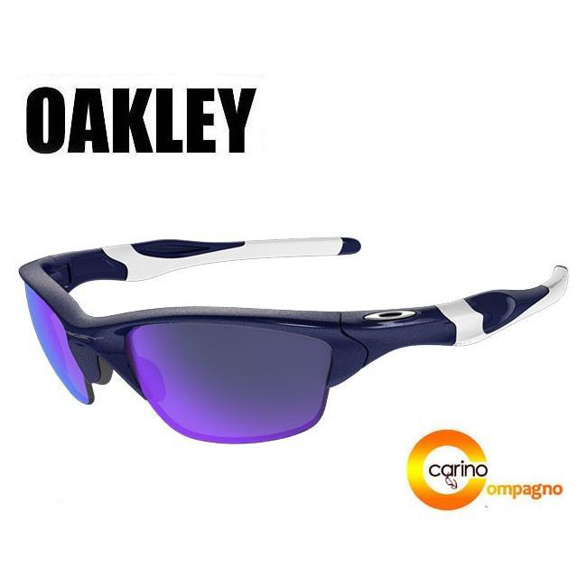 OAKLEY HALF JACKET2.0 Asia Fit オークリー ハーフジャケット2.0 アジアフィット【バイオレット偏光】