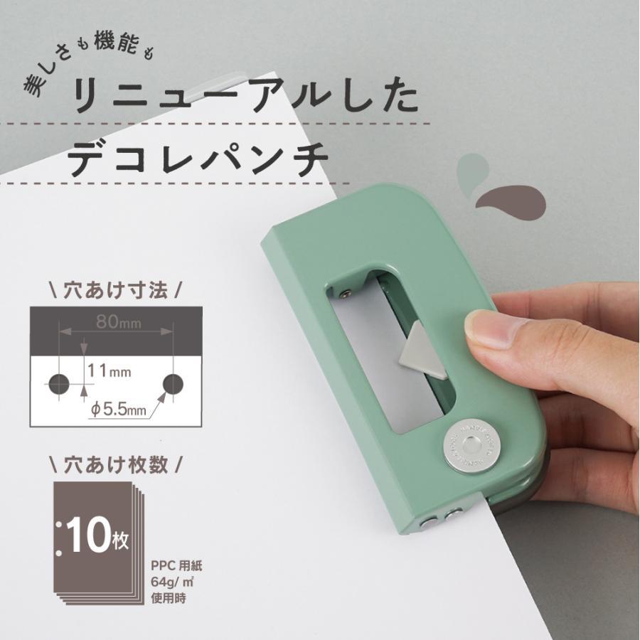 2穴パンチ デコレ・パンチ DPN-35 カール事務器 【公式】 carl-onlineshop 02
