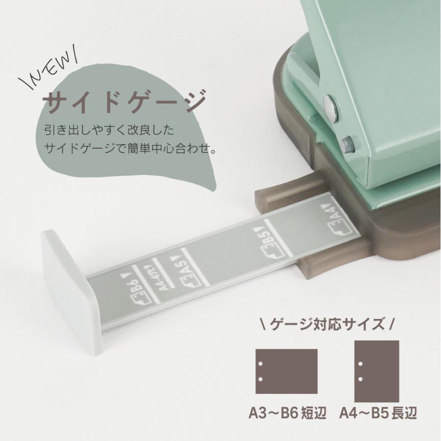 2穴パンチ デコレ・パンチ DPN-35 カール事務器 【公式】 carl-onlineshop 03