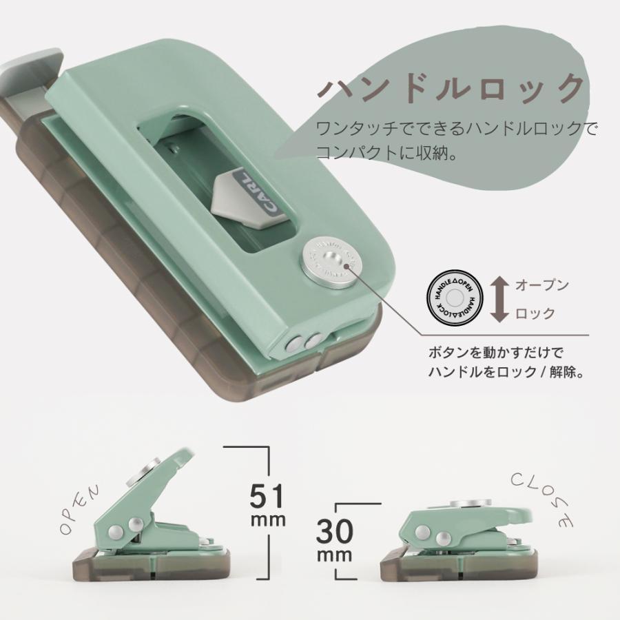 2穴パンチ デコレ・パンチ DPN-35 カール事務器 【公式】 carl-onlineshop 04