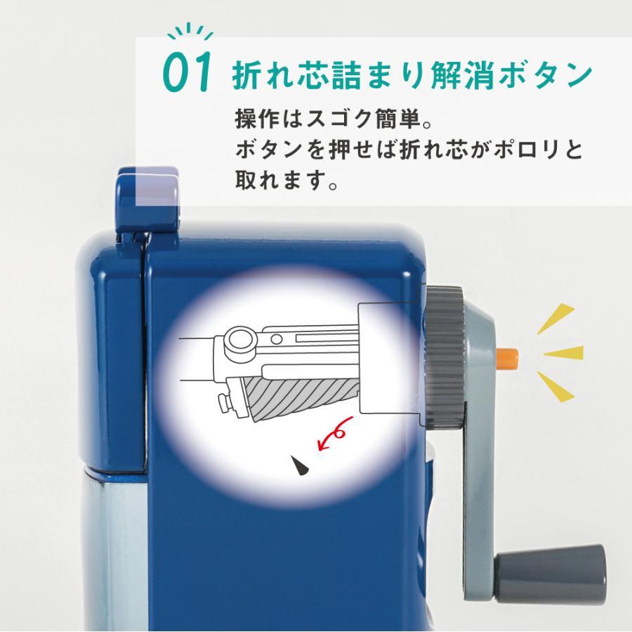 鉛筆削り CMS-300 カール事務器 【公式】|carl-onlineshop|02