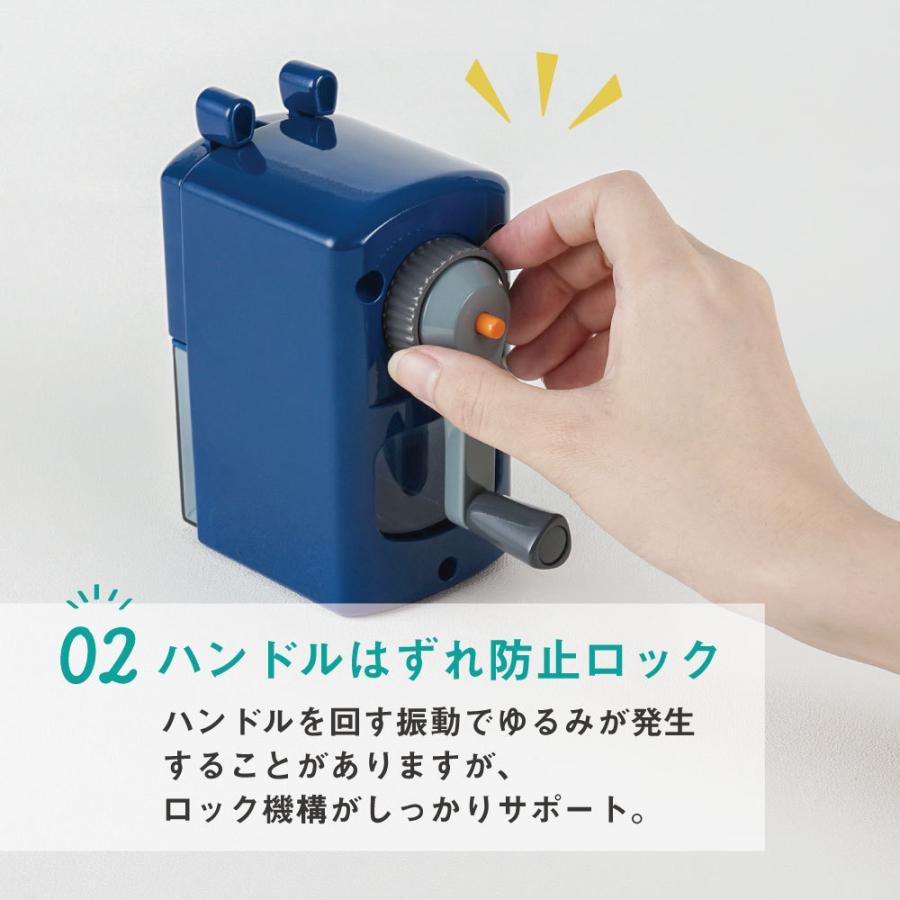 鉛筆削り CMS-300 カール事務器 【公式】|carl-onlineshop|03