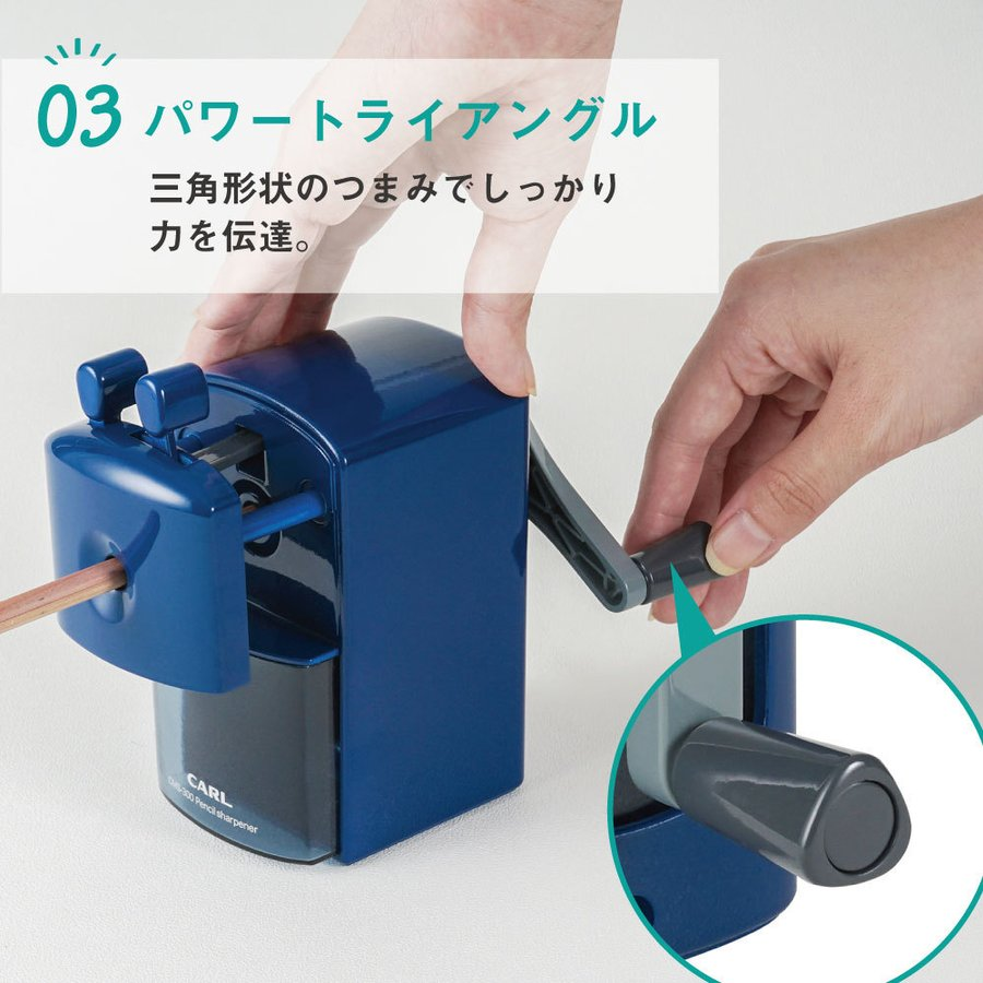 鉛筆削り CMS-300 カール事務器 【公式】|carl-onlineshop|04