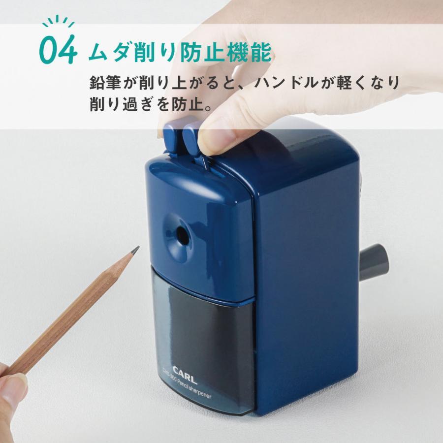 鉛筆削り CMS-300 カール事務器 【公式】|carl-onlineshop|05