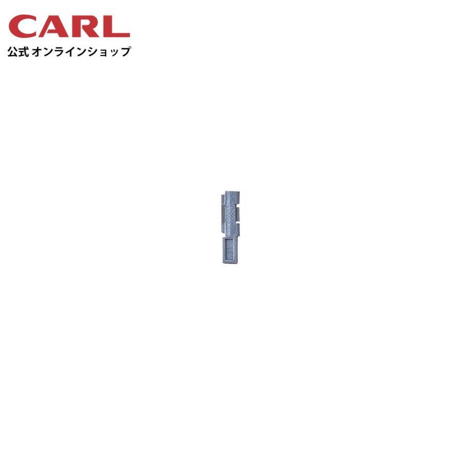 スチール印箱用仕切り板 P1 カール事務器 【公式】|carl-onlineshop