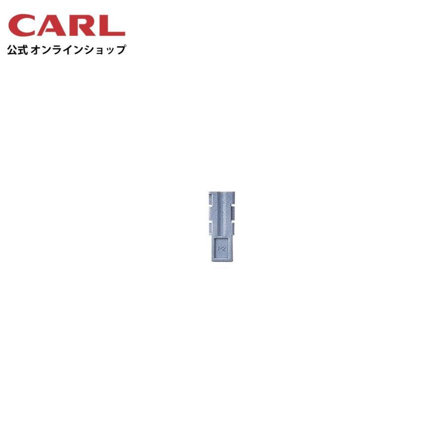 スチール印箱用仕切り板 P2 カール事務器 【公式】|carl-onlineshop