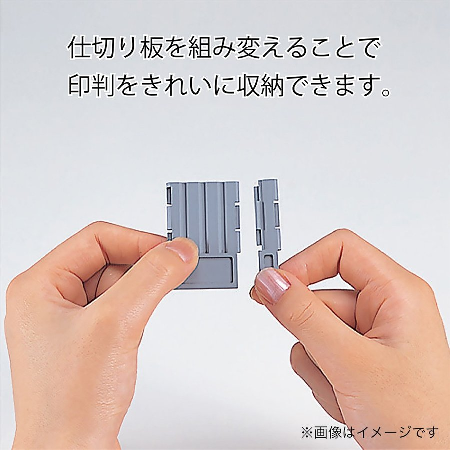 スチール印箱用仕切り板 P8 カール事務器 【公式】|carl-onlineshop|02