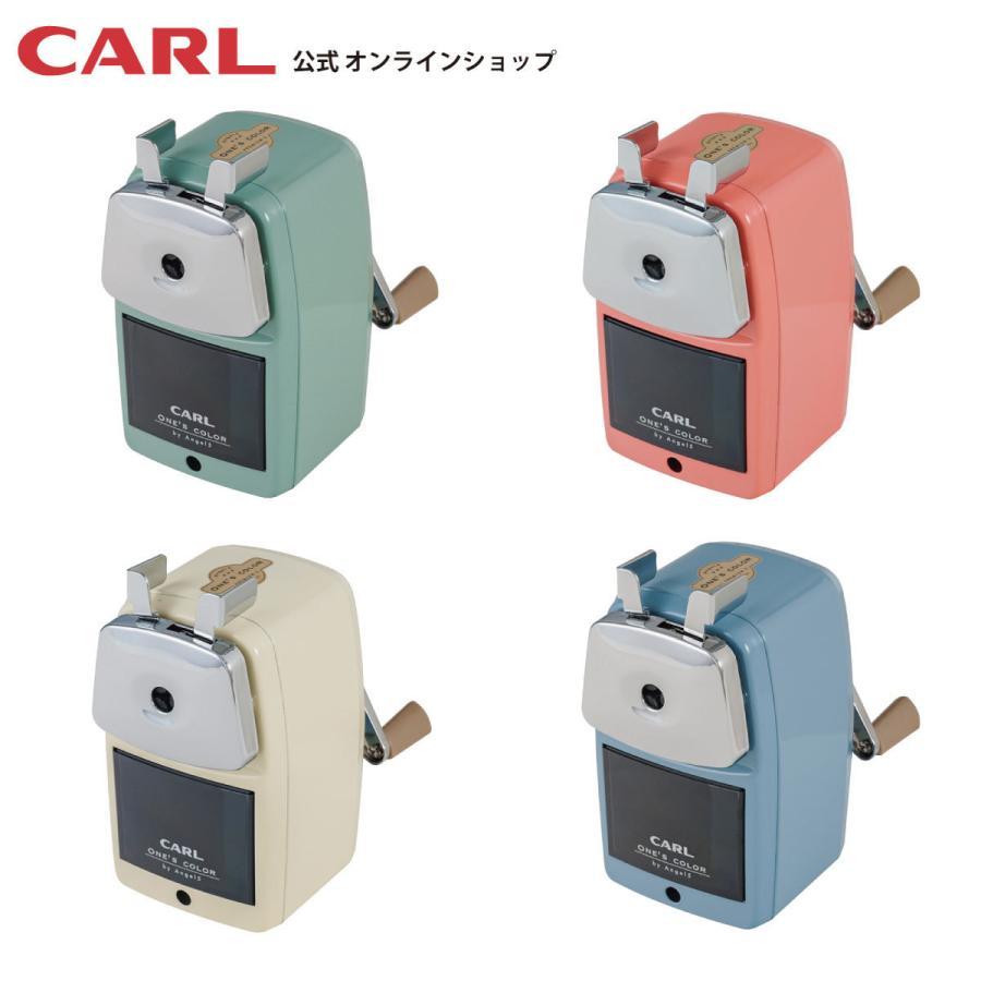 鉛筆削り エンゼル5 プレミアム3 A5PR3 カール事務器 【公式】|carl-onlineshop