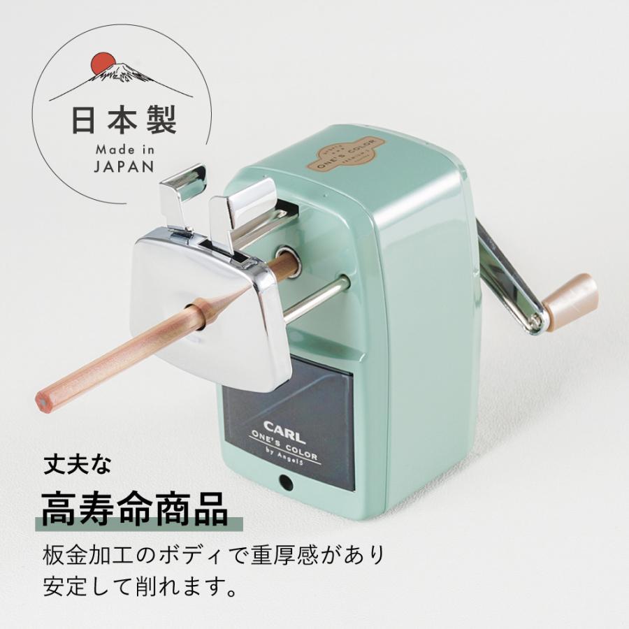 鉛筆削り エンゼル5 プレミアム3 A5PR3 カール事務器 【公式】|carl-onlineshop|02