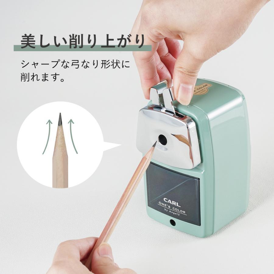 鉛筆削り エンゼル5 プレミアム3 A5PR3 カール事務器 【公式】|carl-onlineshop|04