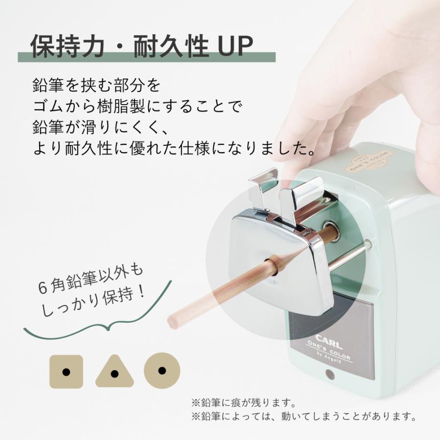 鉛筆削り エンゼル5 プレミアム3 A5PR3 カール事務器 【公式】|carl-onlineshop|06