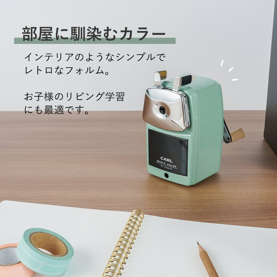鉛筆削り エンゼル5 プレミアム3 A5PR3 カール事務器 【公式】|carl-onlineshop|07