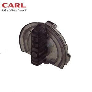 DC ホルダーセット DCHB003 カール事務器 【公式】|carl-onlineshop