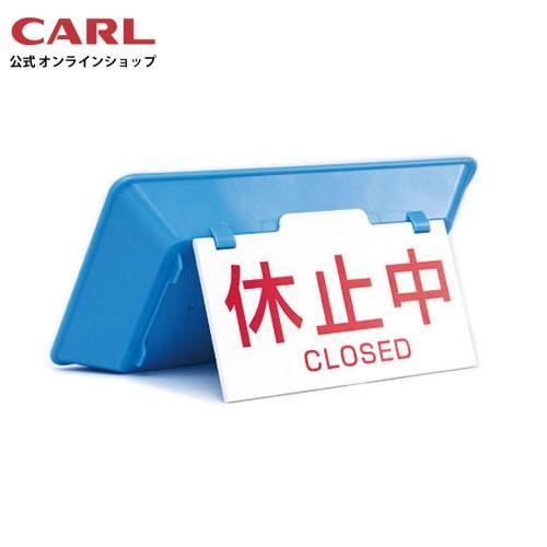 コイントレー TR-20 カール事務器 【公式】|carl-onlineshop