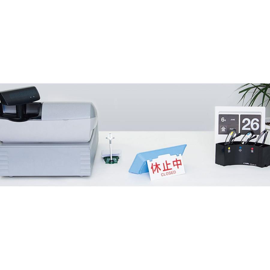 コイントレー TR-20 カール事務器 【公式】|carl-onlineshop|04
