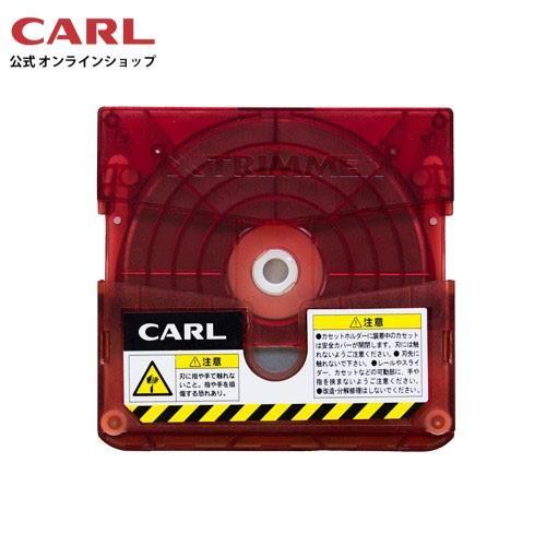 トリマー替刃 直線(Straight) TRC-600 カール事務器 【公式】|carl-onlineshop