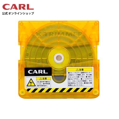 トリマー替刃 ミシン目(Perforating) TRC-610 カール事務器 【公式】 carl-onlineshop