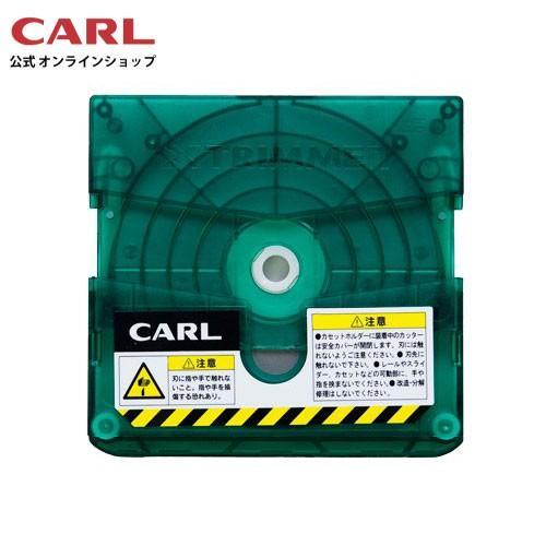 トリマー替刃 筋押し(Scoring) TRC-620 カール事務器 【公式】 carl-onlineshop