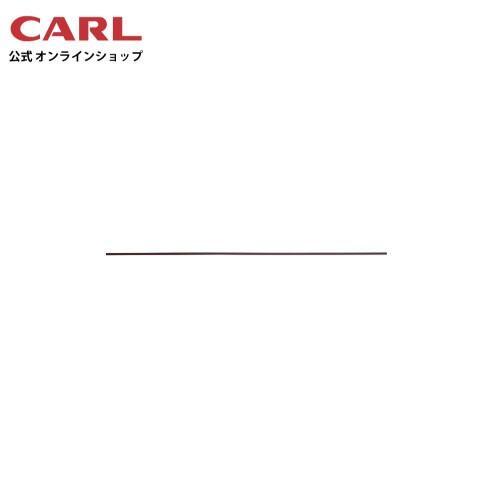 トリマー替マット TRM-650 カール事務器 【公式】 carl-onlineshop