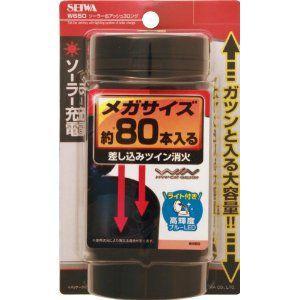 W650 ソーラー缶アッシュ3ロング セイワ カー用品 SEIWA|carlife|04