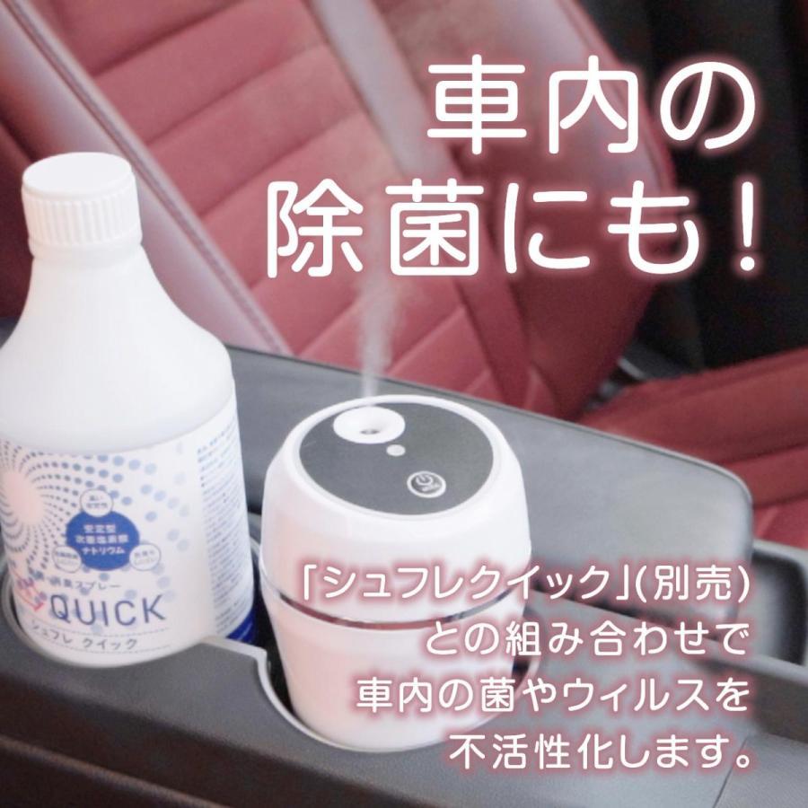 部屋の加湿はもちろん空間除菌に!超音波式コンパクトUSB加湿器 空間除菌・アロマ対応|carmake-artpro|09