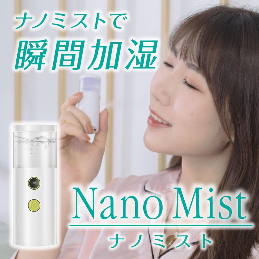 お肌の保湿に最適!ナノミスト オートマチックスプレー ハンディサイズミスト噴射器|carmake-artpro