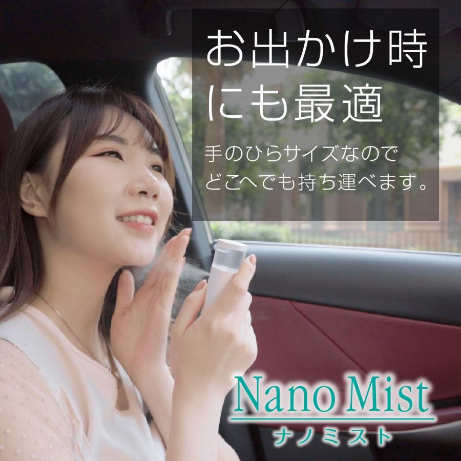 お肌の保湿に最適!ナノミスト オートマチックスプレー ハンディサイズミスト噴射器|carmake-artpro|03