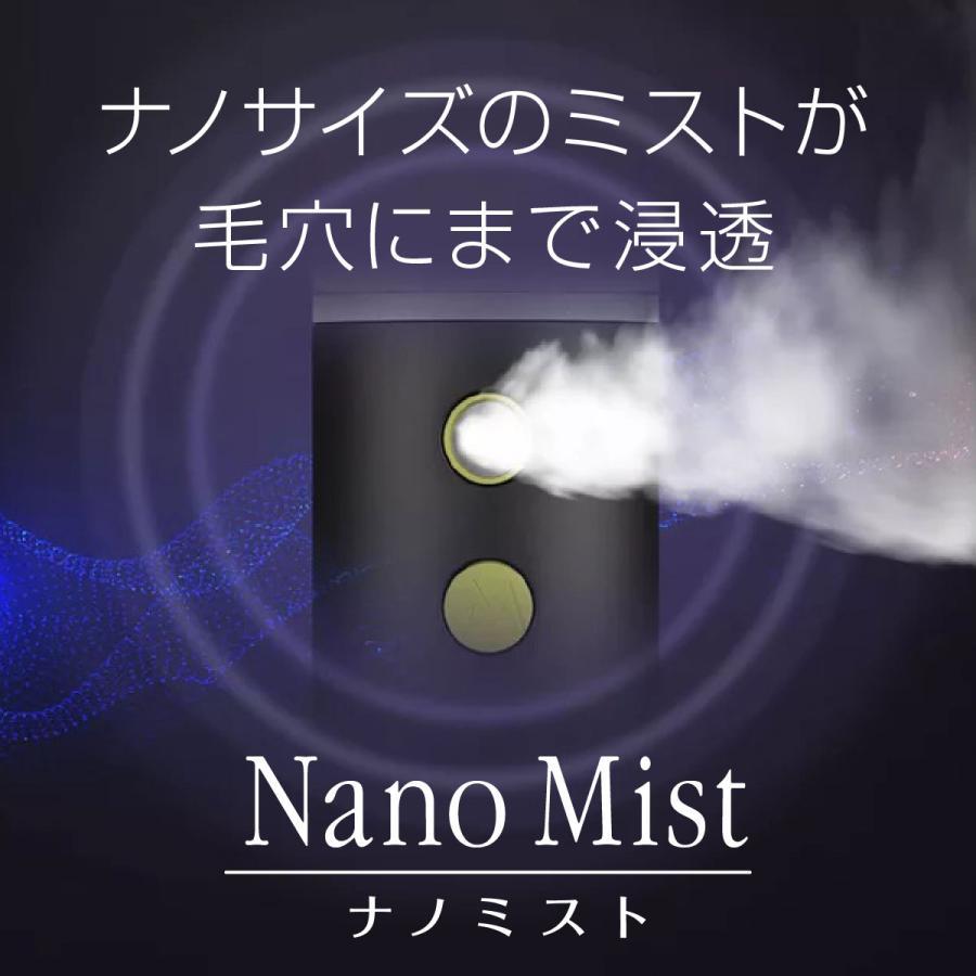 お肌の保湿に最適!ナノミスト オートマチックスプレー ハンディサイズミスト噴射器|carmake-artpro|05