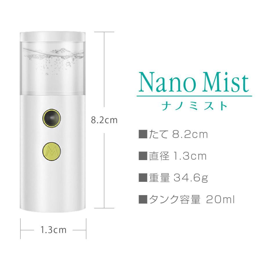 お肌の保湿に最適!ナノミスト オートマチックスプレー ハンディサイズミスト噴射器|carmake-artpro|06