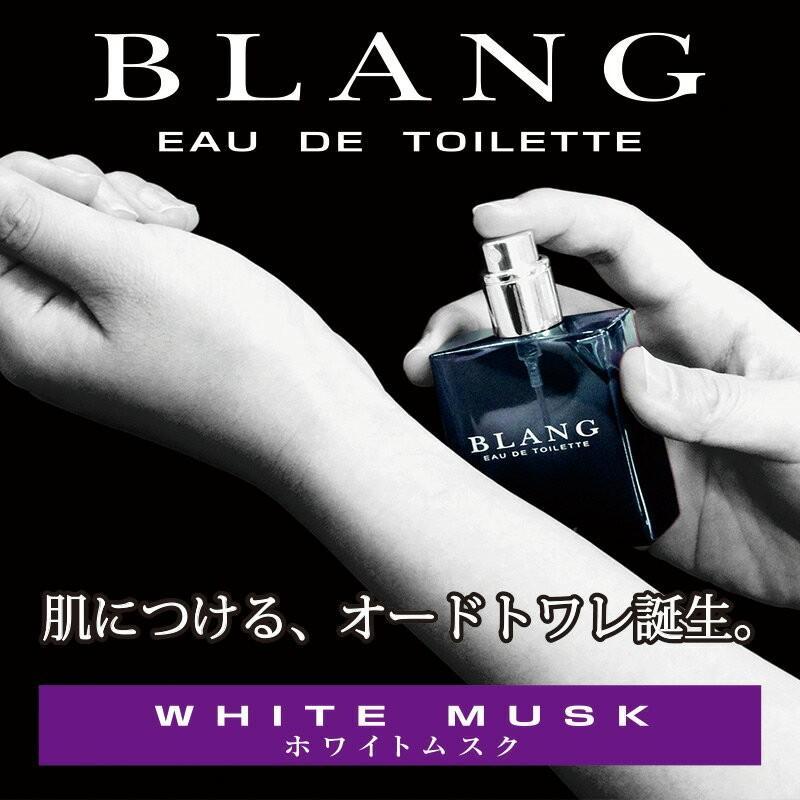ホワイトムスク 香水 [ギフト/プレゼント/ご褒美] カーメイト L531 ブラング 30ml BLANG 正規販売店 carmate オードトワレ