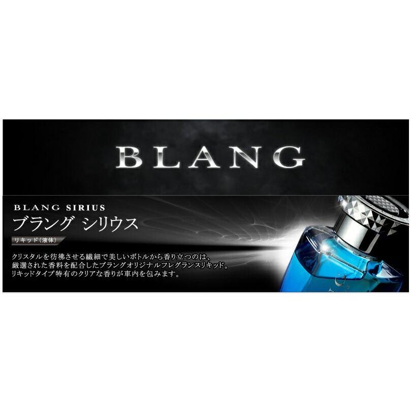 ブラング ホワイト ムスク