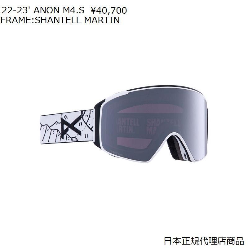 送料無料 日本正規品 19-20' ANON M4 CYLINDRICAL 黒/SONAR 緑 アジアンフィット