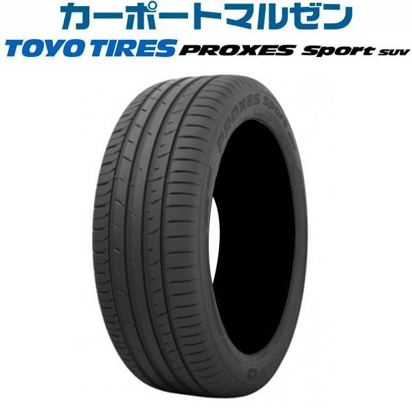 サマータイヤ単品 285/45R19 111Y XL トーヨー PROXES プロクセス スポーツ SUV