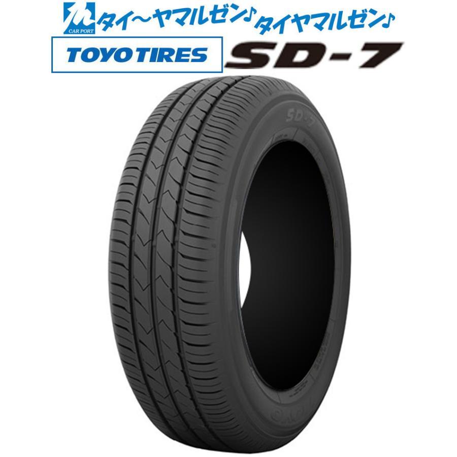新品 送料無料 タイヤのみ 1本〜 トーヨー ◆セール特価品◆ TOYO SD-7 55R16 91V 205