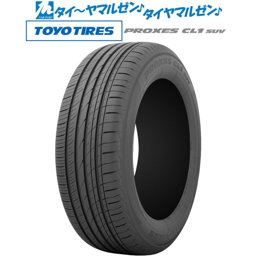 新品 送料無料 タイヤのみ 1本〜 トーヨー プロクセス PROXES 55R19 99V SUV 中古 CL1 225 数量限定 売れ筋ランキング