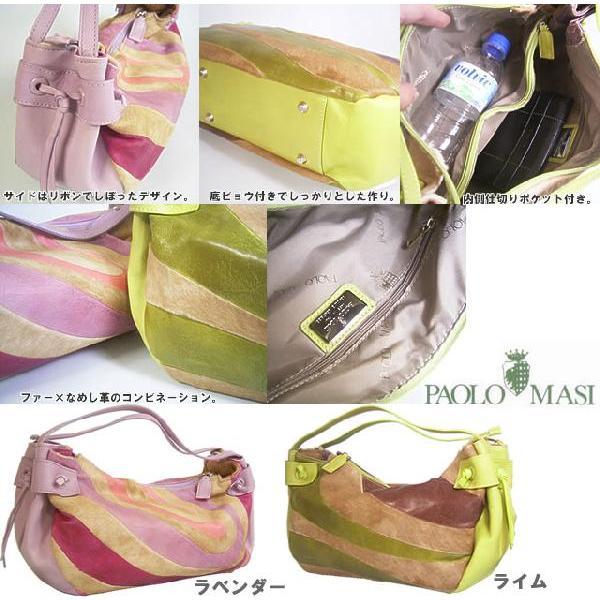 ハンドバッグ レディース レディス 本革ポニーレザー ファー パッチワーク イタリア製 PAOLO MASI ブレッザ bag brand ブランド 父の日 ギフト 2021|carron|02