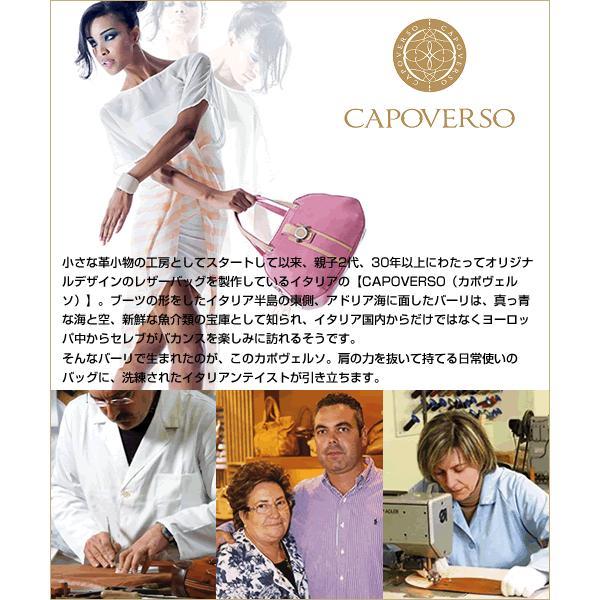 ボストンバッグ レディース レディス 通勤 本革レザー フロントポケット 2WAY 斜め掛け イタリアブランド brand CAPOVERSO クラウディア bag|carron|07