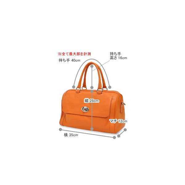 ボストンバッグ レディース レディス 通勤 本革レザー フロントポケット 2WAY 斜め掛け イタリアブランド brand CAPOVERSO クラウディア bag|carron|05