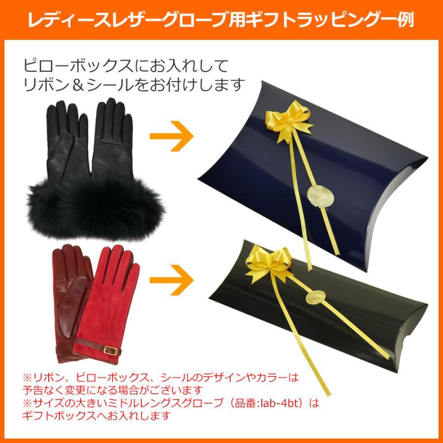 ギフトラッピング ギフト包装 単品購入不可 必ず商品と一緒にご注文下さい|carron|03