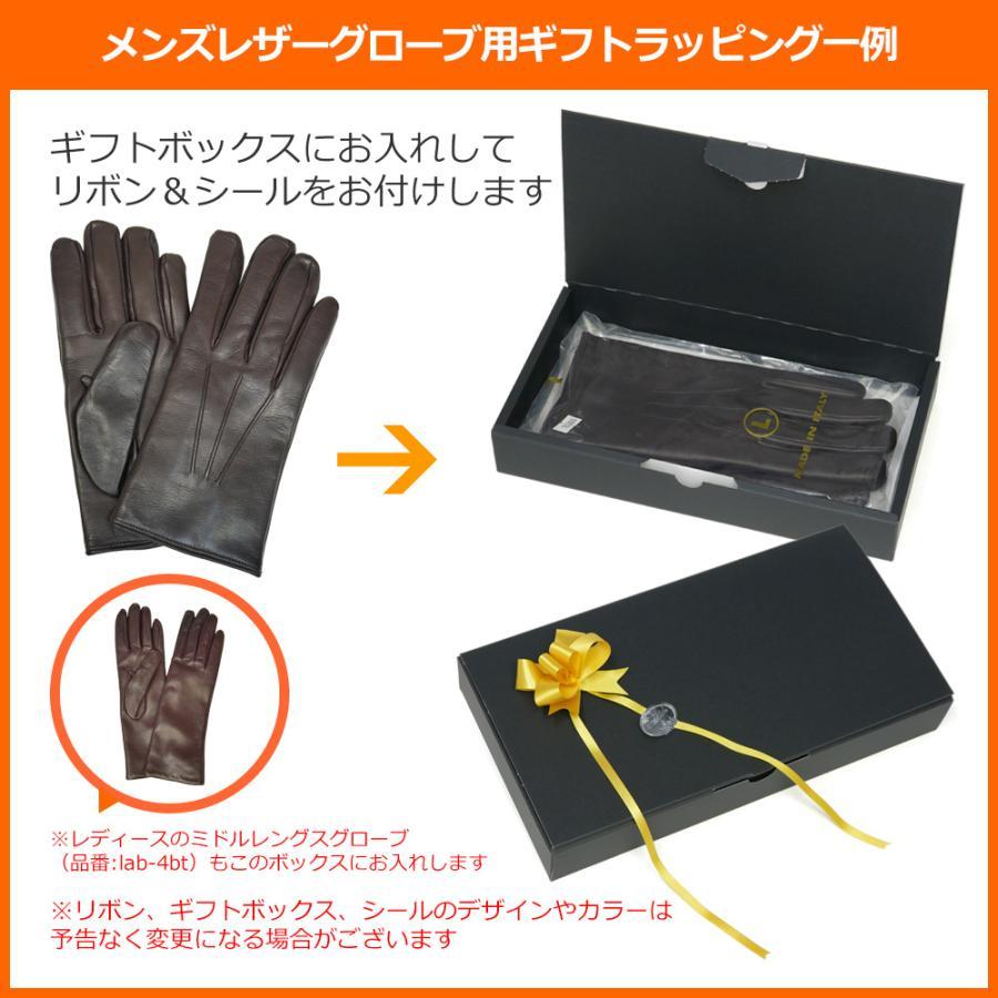 ギフトラッピング ギフト包装 単品購入不可 必ず商品と一緒にご注文下さい|carron|04