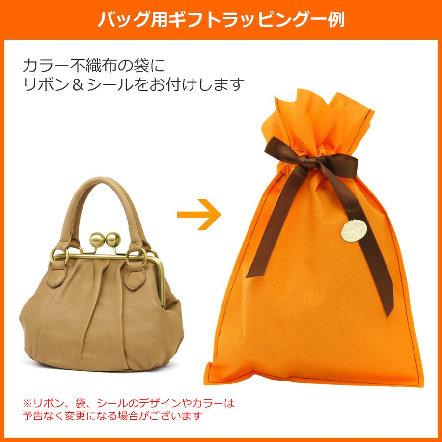 ギフトラッピング ギフト包装 単品購入不可 必ず商品と一緒にご注文下さい|carron|05