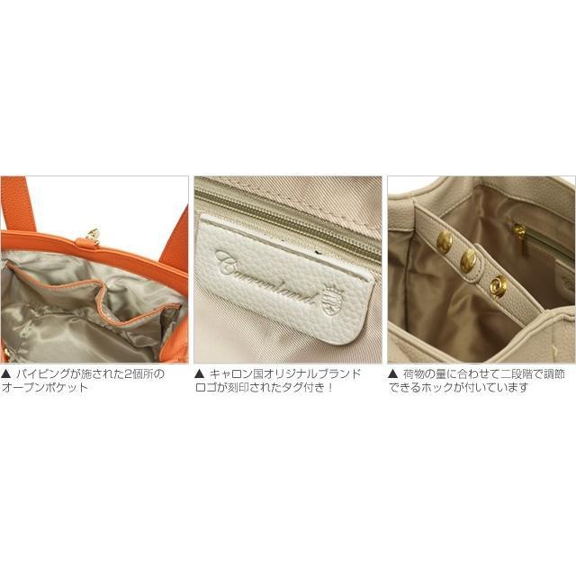 キューブバッグ トートバッグ レディース レディス 通勤 軽量 大容量 ハンドバッグ おしゃれ 合成皮革 ゴールド シャイニー bag|carron|11