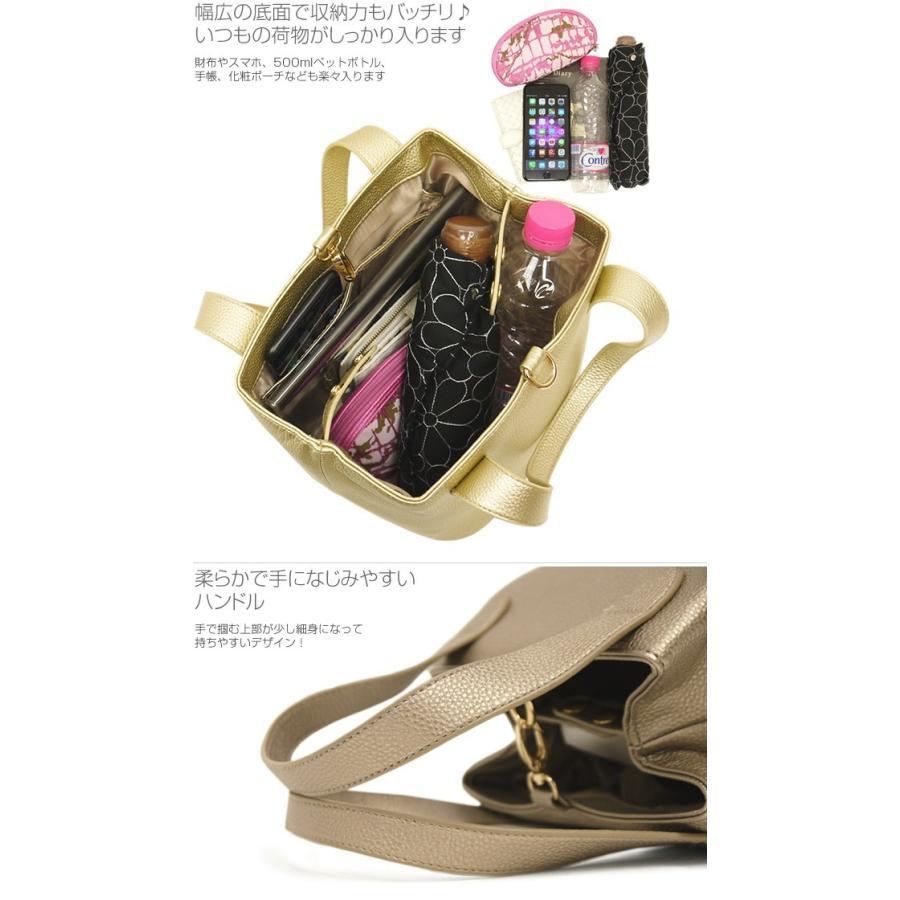 キューブバッグ トートバッグ レディース レディス 通勤 軽量 大容量 ハンドバッグ おしゃれ 合成皮革 ゴールド シャイニー bag|carron|09