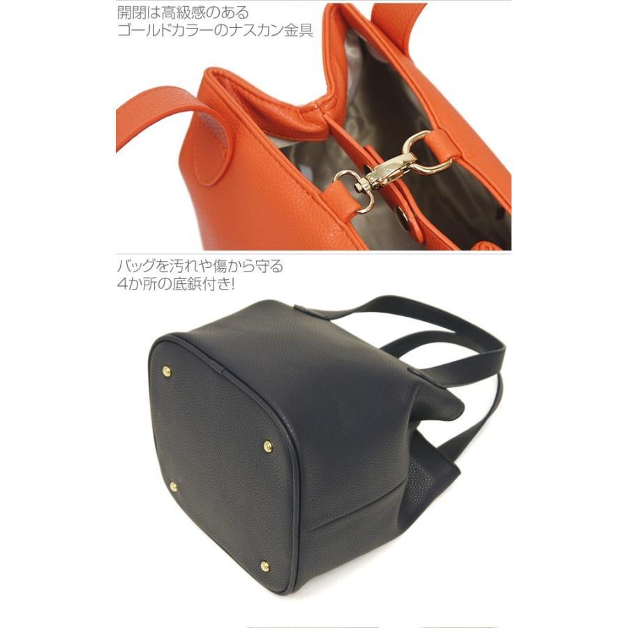 キューブバッグ トートバッグ レディース レディス 通勤 軽量 大容量 ハンドバッグ おしゃれ 合成皮革 ゴールド シャイニー bag|carron|10