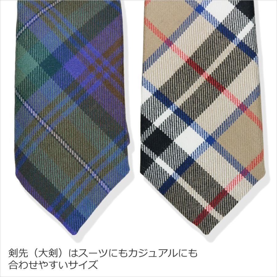 ネクタイ ブランド おしゃれ プレゼント メンズ タータンチェック柄 ロキャロン ウール100% 英国スコットランド製 Lochcarron of Scotland Men's brand carron 06