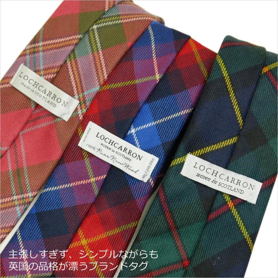 ネクタイ ブランド おしゃれ プレゼント メンズ タータンチェック柄 ロキャロン ウール100% 英国スコットランド製 Lochcarron of Scotland Men's brand carron 07