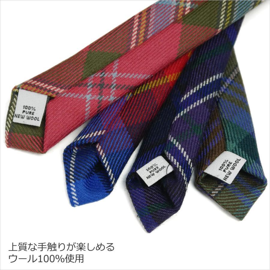ネクタイ ブランド おしゃれ プレゼント メンズ タータンチェック柄 ロキャロン ウール100% 英国スコットランド製 Lochcarron of Scotland Men's brand carron 08